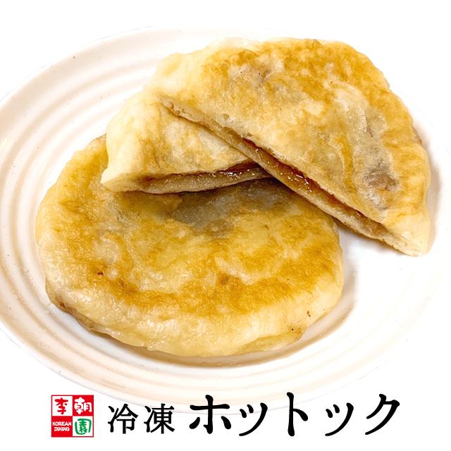 超簡単!温めるだけで本場屋台の味☆ ホットック 冷凍 80g 5枚入り 韓国食品 韓国料理 韓国 【李朝園】
