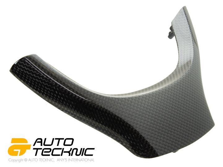 【オートテクニック】【BMW 5シリーズF10】カーボン・ステアリングトリム
