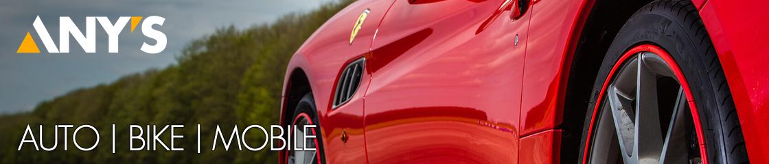リヒターダイレクト:ドイツ製リヒター車載マウントシステムのショッピングサイトです。