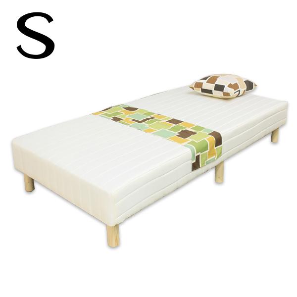 脚付きマットレス シングルベッド ベッド ベット シングル ボンネルコイル アイボリー ブラック 送料無料