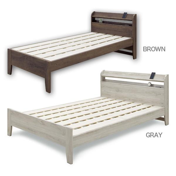 シングルベッド ベッド ベッドフレーム フレーム シングル 宮付き すのこベッド コンセント 高さ調整 ダメージ仕上げ シンプル ナチュラル モダン 北欧 おしゃれ 3D エンボス加工 インテリア デザイン 木製 送料無料