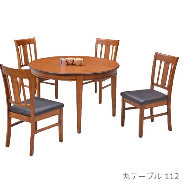 丸テーブル ダイニングテーブルセット 4人掛け ダイニングセット 5点セット ブラウン テーブル幅112cm 112幅 テーブル 座面 合成皮革 オーク ラバーウッド モダン おしゃれ シンプル 食卓テーブルセット 木製 丸 円卓 通販 送料無料