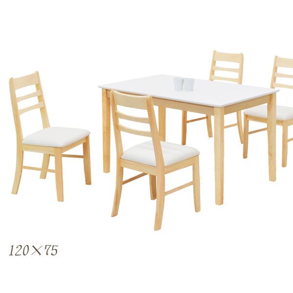ダイニングテーブルセット 長方形 北欧風 4人掛け ダイニングチェア 木製 5点セット 椅子4脚 合成皮革 幅110 シンプル 食卓 インテリア家具 送料無料