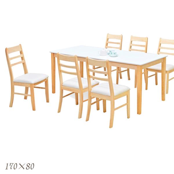 無垢材 ダイニングテーブルセット 6人掛け ダイニングセット 7点セット ホワイト 白 テーブル幅170cm 170幅 座面 合皮 PVC ラバーウッド シンプル 食卓テーブルセット 木製 長方形 通販 送料無料
