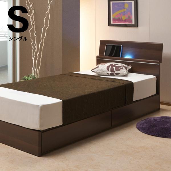 ベッド シングル シングルベッド 収納付き 収納 下収納 収納付きベッド 木製ベッド コンセント付き 棚付き 宮付き 宮付 ライト付き ヘッドボード 木製 引き出し付きベッド シンプル おしゃれ ブラウン ナチュラル 選べる2色 北欧 モダン ナチュラル 送料無料