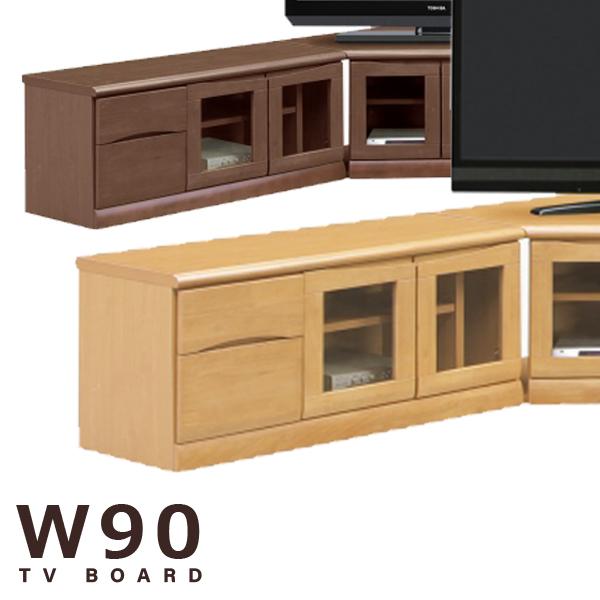 無垢 テレビ台 テレビボード ローボード 幅90cm ナチュラル ブラウン 選べる2色 ラバーウッド 奥行40cm 高さ43cm 引き出し 開き戸 ガラス 木製 天然木 リビング収納 シンプル 木製 完成品 送料無料