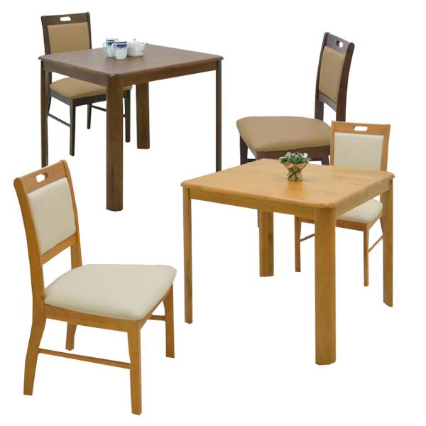 ダイニングセット ダイニングテーブルセット 3点セット 2人掛け 食卓セット 北欧 シンプル ナチュラル モダン 2色対応 木製 送料無料