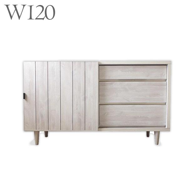 サイドボード 北欧 日本産 選べる3色 ブラウン ナチュラル ホワイト 木製 リビング収納 寝室家具 シンプルデザイン 高級感 テレビボード 送料無料