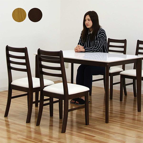ダイニングテーブルセット ホワイト 4人掛け 北欧 食卓セット 幅120 4脚セット 選べる2色 ダークブラウン ライトブラウン ホワイト 高級感 シンプルデザイン 可愛い 新生活 お引越し 送料無料