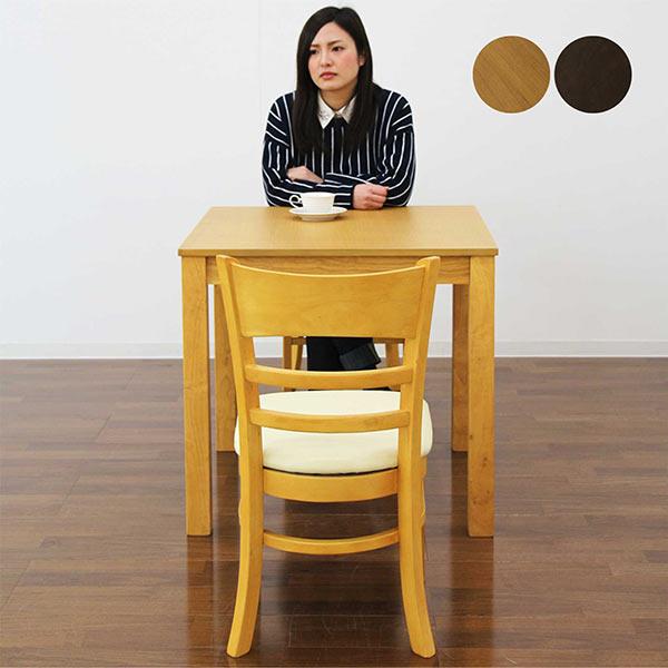 ダイニングセット ダイニングテーブルセット 3点セット 2人掛け 食卓セット シンプル 2色対応 木製 送料無料