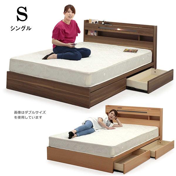 シングルベッド ベッド ベット シングル マットレス付き 引き出し付き 収納付き 宮付き ライト付き すのこ コンセント おしゃれ シンプル ナチュラル モダン ベーシック カジュアル 北欧 木製 送料無料