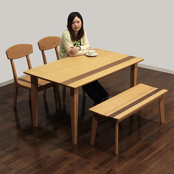 ダイニングテーブルセット ベンチ ダイニング4点セット 幅135 135x80 ウォールナット 無垢材 ホワイトアッシュ 椅子 2脚 ダイニングベンチ ナチュラル色 ライン 食卓セット おしゃれ コンパクト