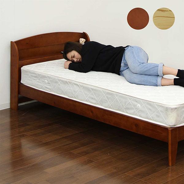 ベッド シングルベッド マット付き マットレス+ベッドフレーム すのこベッド 宮付き シンプル 北欧 モダン ナチュラル パイン材 木製 2色対応 送料無料