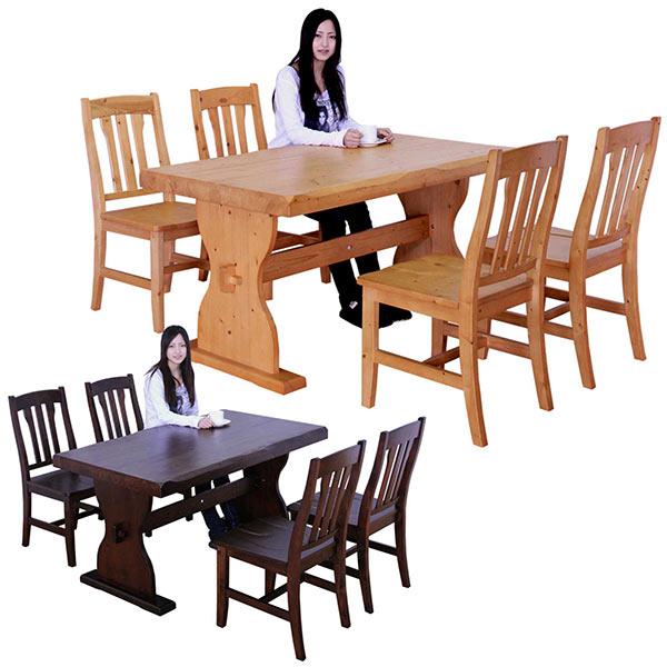 ダイニングセット ダイニングテーブルセット 5点セット 食卓セット 木製 4人掛け 北欧パイン無垢材