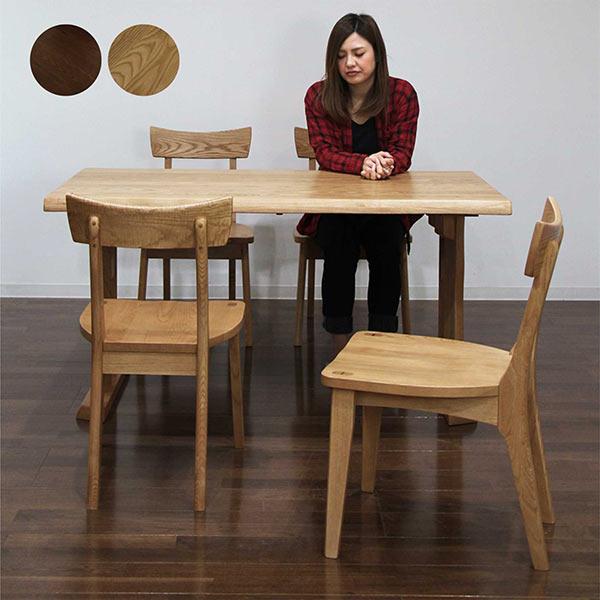 ダイニングセット ダイニングテーブルセット 5点セット 4人掛け 4人用 シンプル 和風 モダン 木製 食卓セット 送料無料