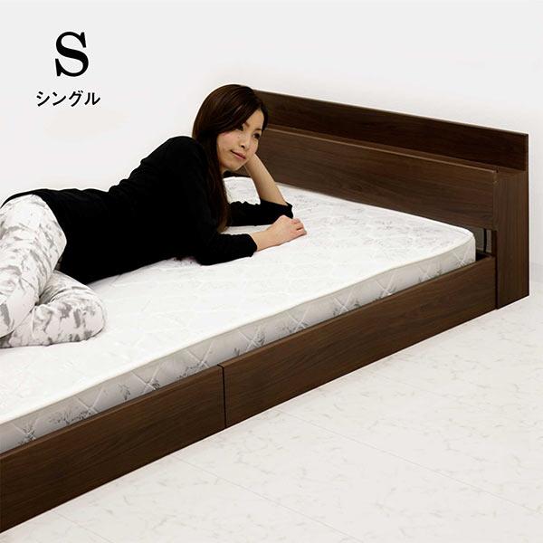 フロアベッド シングル ベッド マットレス付き ローベッド シングルベッド すのこベッド すのこ ブラウン 宮付き 宮付 マットレス付き ボンネルコイル スプリングコイル 棚付き コンセント付き 北欧 シンプル ベーシック おしゃれ 木製 送料無料