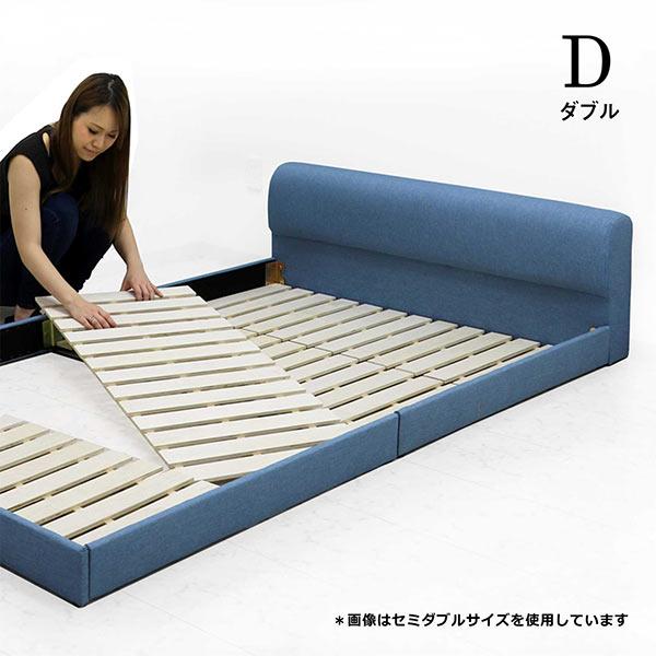 ローベッド フロアベッド デニム ダブル ベッド ダブルベッド すのこベッド ロータイプ ブルー ジーンズ ジーパン ベッドフレーム フレームのみ 本体 カジュアル モダン おしゃれ 木製 送料無料