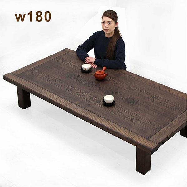 座卓 リビングテーブル 180幅 ブラウン色 木製 茶色 テーブル 幅180cm 奥行90cm 高級感 センターテーブル 天然木 無垢材 タモ突板 象嵌デザイン ローテーブル 和風座卓 和室 框 なぐり加工 180x90 日本製 国産座卓