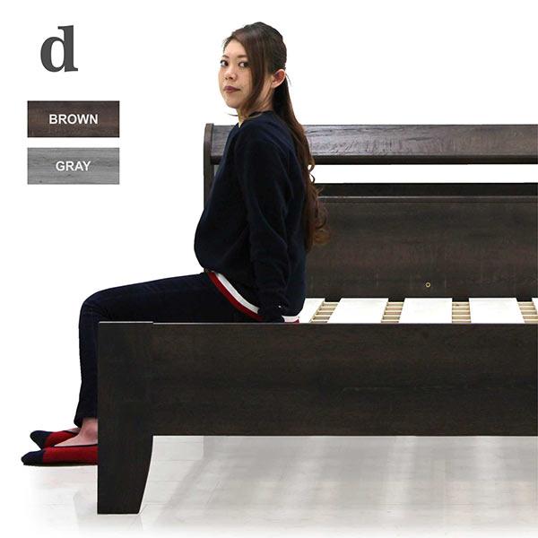 ダブルベッド おしゃれ フレームのみ ベット 木製 すのこベッド 頑丈 シンプル 棚付き 宮付き 高さ調整 コンセント付き ダブルベット 頑丈すのこベッド ブラウン グレー色 宮付きすのこベッド 幅142cm 長さ211cm 高さ87cm 収納スペース モダン レトロ調 通気性 2段宮仕様