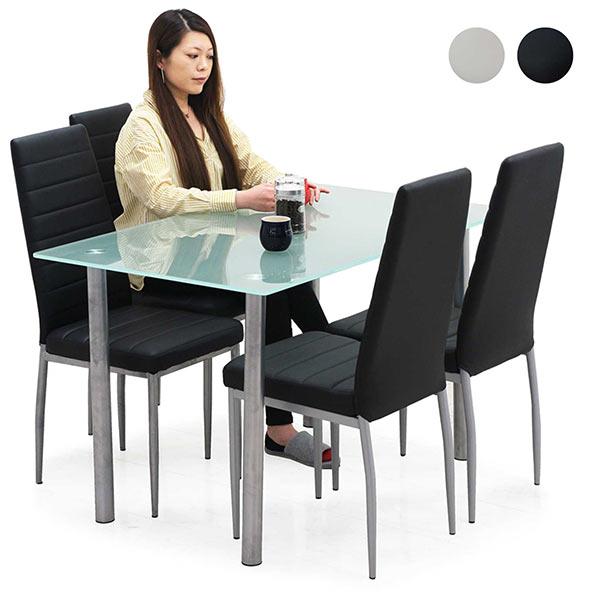テーブル天板は強化ガラス使用なので傷が付きにくく長年愛用頂けます 食卓がおしゃれに映えるガラステーブルとお手入れ簡単なチェア4脚でご用意 ダイニングテーブルセット 4人掛け 5点セット 幅120 120x75 ガラステーブル ダイニング ガラストップ ガラステーブルセット 白 今だけスーパーセール限定 モダン ブラック カジュアル 清潔感 ホワイト 4脚 強化ガラス ミストガラス ハイバックチェア ミックス 特別セール品 スタイリッシュ チェア