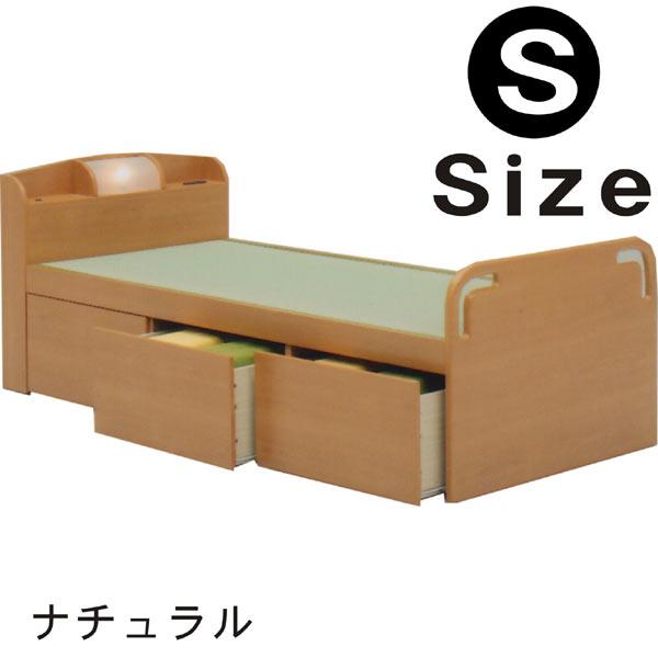国産畳使用 畳ベッド ベッド ベット シングルベッド 引き出し付き 宮付き ライト付き コンセント付き モダン 和モダン 和風 木製 2色対応 国産畳使用 送料無料