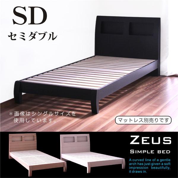 ベッド ベット セミダブルベッド フレームのみ すのこベッド 宮付き コンセント付き シンプル モダン 木製 送料無料