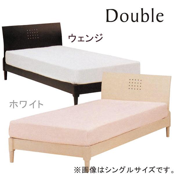 ベッド ベット ダブルベッド フレームのみ すのこベッド シンプル モダン 木製 送料無料