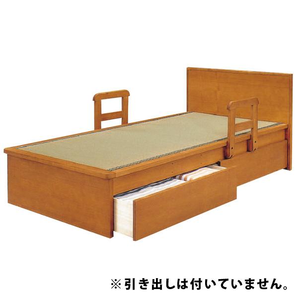 国産畳使用 畳ベッド シングルベッド 手摺り2本付き モダン 和モダン 和風 木製 送料無料
