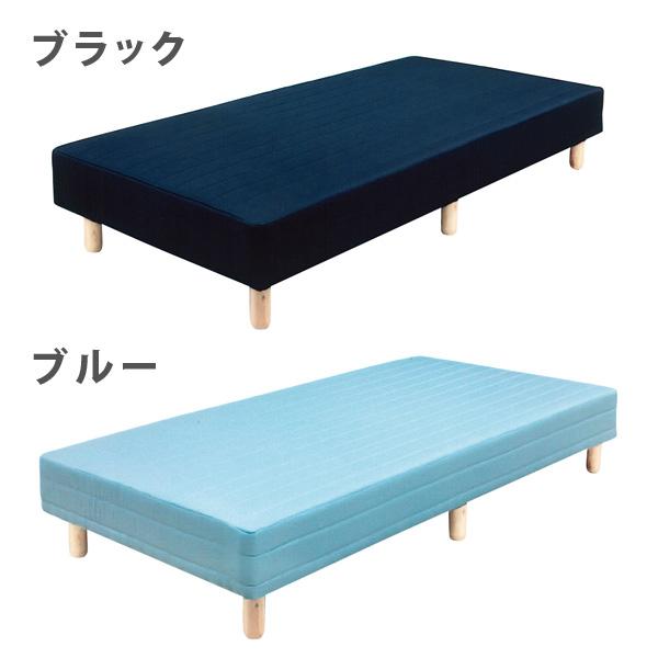 脚付きマットレス シングル ベッド ボンネルコイル 3色対応 送料無料