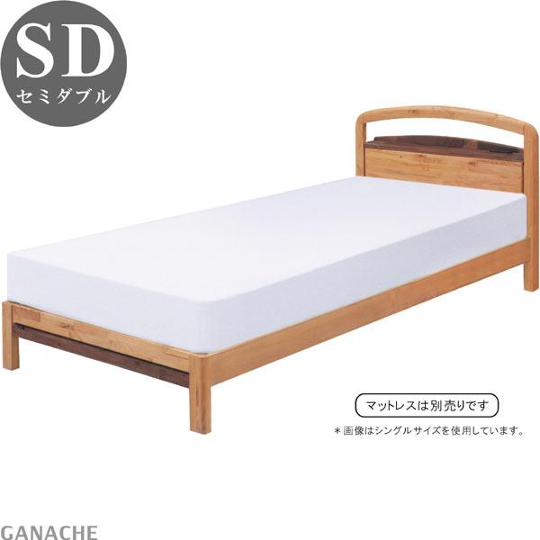 ベッド ベット セミダブルベッド フレームのみ すのこベッド 宮付き コンセント付き シンプル ナチュラル モダン 木製 無垢 送料無料