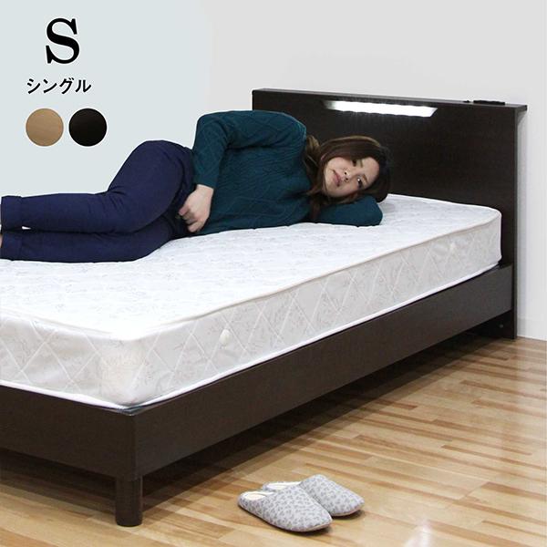 数量限定 ベッド ベット シングルベッド シングルサイズ マットレス付きベッド ベットマット LEDライト付き コンセント付き シンプル モダン 北欧スタイル 木製 2色展開 送料無料