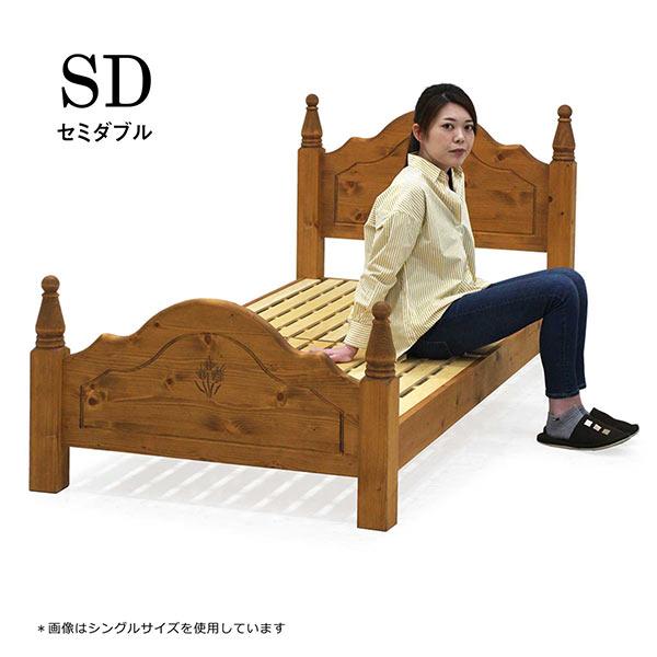セミダブルベッド フレーム カントリー調 パイン無垢材 天然木 セミダブルベット カントリースタイル カントリー家具 すのこベッド ベッドフレーム セミダブルサイズ おしゃれ ナチュラル色