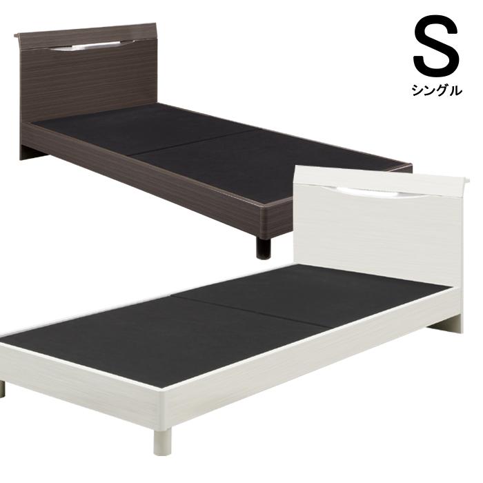 シングルベッド おしゃれ フレームのみ 幅98 高さ76 ダークグレー ホワイト 選べる2色 北欧 木製 コンセント 照明付き すのこベッド すのこ シングル 寝室 可愛い シンプル フレーム単体 通気性 新生活 送料無料