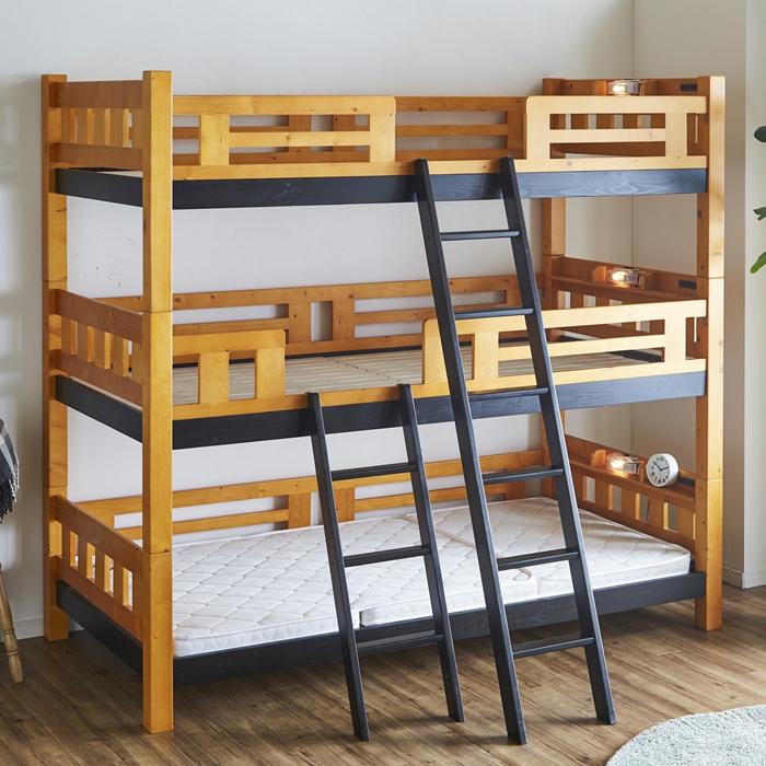 三段ベッド 宮付き セパレート ハシゴ付き 幅104 高さ198 ライトブラウン 子供部屋 寝室 シングル 3段ベッド コンセント ライト ツインベッド すのこベッド 通気性 北欧 木製 すのこ 角柱 送料無料
