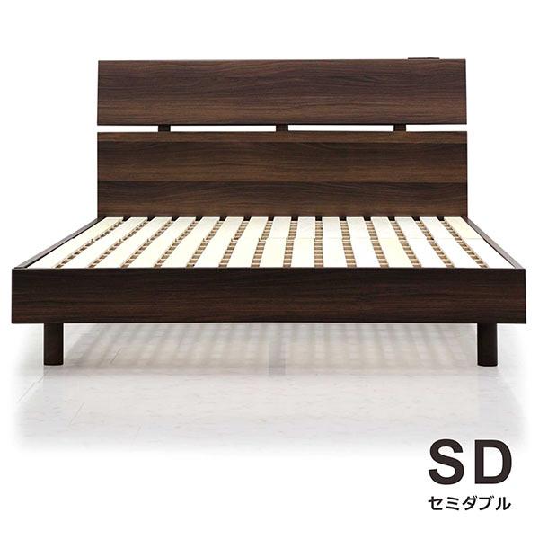 すのこベッド セミダブルベッド ベッド ベット セミダブル フレーム すのこ コンセント おしゃれ ベーシック カジュアル 北欧 シンプル ナチュラル モダン 木製 送料無料