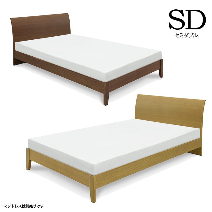 ベッドフレーム セミダブル 120幅 木製ベッド すのこベッド ナチュラル ブラウン 幅120cm 高さ80cm 寝室 お掃除ロボ対応 脚付きベッド セミダブルベッド フレーム 北欧風 シンプル すのこ ベッドフレーム