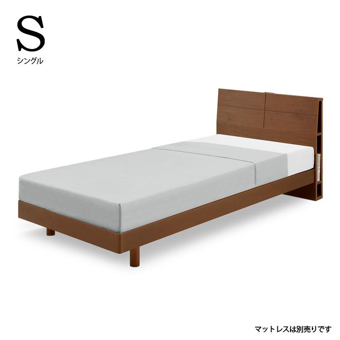 シングルベッド フレーム 収納棚 ブラウン色 木製ベッド 脚付き すのこベッド お掃除ロボット対応 収納付き ベッド ベッドフレーム おしゃれ 寝室 寝具 シングル 新生活 ひとり暮らし ワンルーム オープン収納