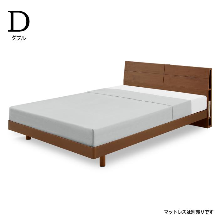 ダブルベッド おしゃれ フレーム 収納棚 サイド収納 ブラウン すのこベッド 2口コンセント すのこベッド お掃除ロボ対応 140幅 ベッドフレーム 木製ベッド オープン収納 ウォールナット突板 収納ベッド