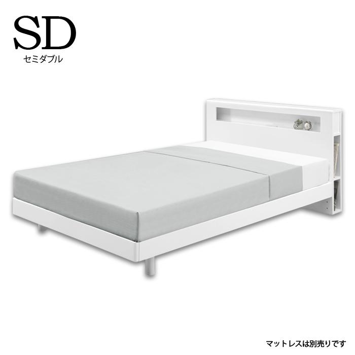 ベッド セミダブル 清潔感 120幅 フレーム単体 白色 お掃除ロボット対応 鏡面仕上げ 寝室 寝具 棚付き 宮付き 収納ベッド すのこ 脚付きベッド エナメル 鏡面仕上げ 2口コンセント ベッドフレーム