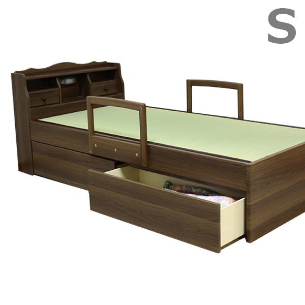 国産畳 畳ベッド シングルベッド 引き出し 収納 手摺り付き 照明付き ライト付き 宮付き 棚付き シンプル モダン 和風 木製 送料無料