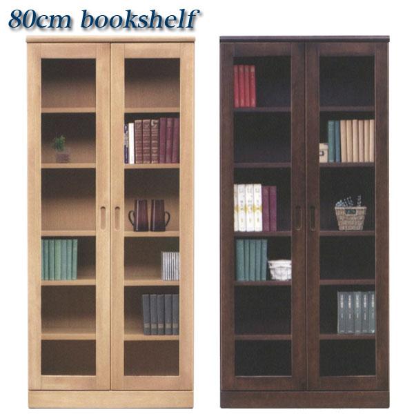 本棚 書棚 幅80cm ハイタイプ 開き戸 大容量 多目的 フリーボード シンプル モダン 北欧 木製 大川家具 日本製 完成品 送料無料