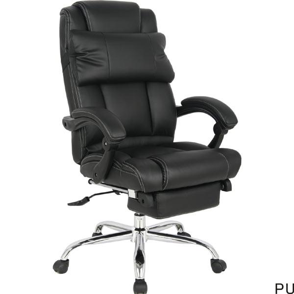 オフィスチェアー パソコンチェアー デスクチェアー 無段階リクライニング 収納式フットレス機能 チェア 椅子 イス キャスター付き 肘付き 昇降式 送料無料