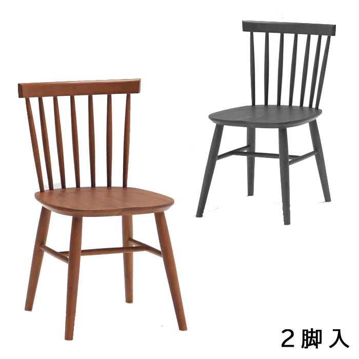 ウィンザーチェア 2脚セット 北欧 ダイニング チェア 完成品 ブラウン色 ブラック色 ラバーウッド材 無垢材 食卓椅子 ウィンザーチェアー ウィンザースタイル 板座 ダイニングチェア 1人掛け 1人用 木製チェア 2脚 おしゃれ