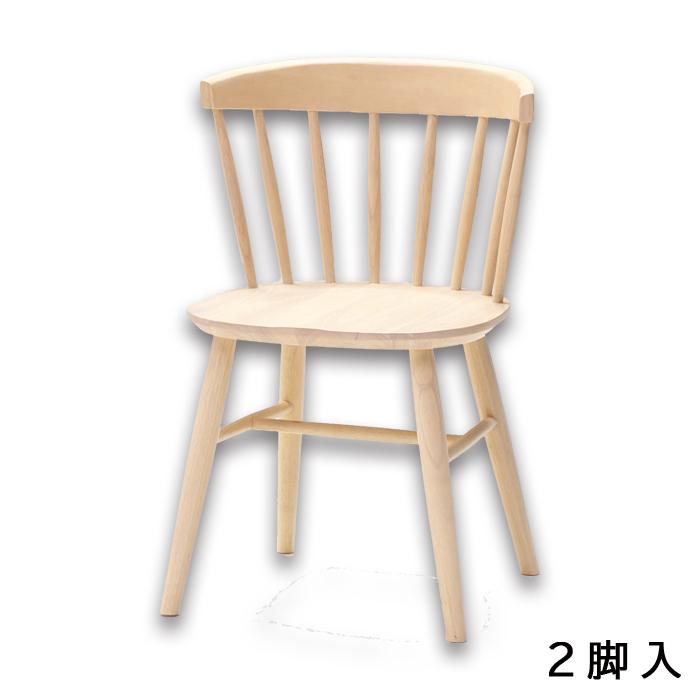 ダイニングチェア 2脚セット 北欧 ウィンザーチェア 完成品 ホワイト色 ラバーウッド材 無垢材 食卓椅子 アンティーク調 ウィンザーチェアー ウィンザースタイル 板座 ダイニングチェア 1人掛け 1人用 木製チェア 2脚入 おしゃれ