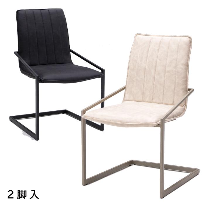 ダイニングチェア 2脚セット カンティレバーチェア ホワイト ブラック モノトーンカラー 座り心地 硬め チェア 椅子 ファブリックレザー 2脚 完成品 スタイリッシュ 高級感 おしゃれ