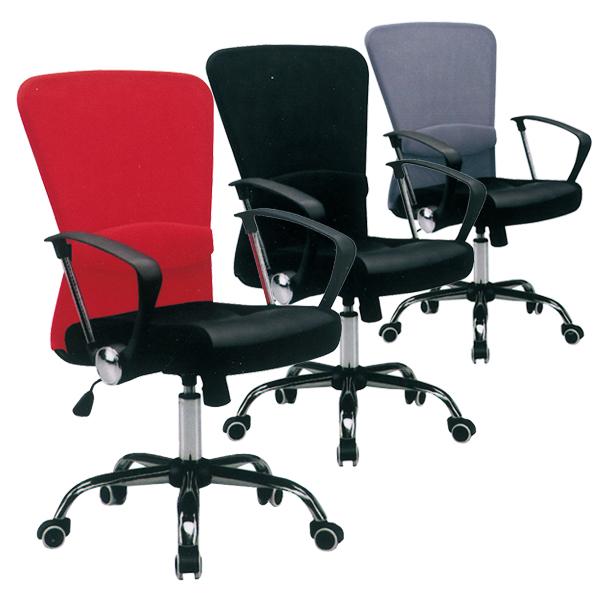 オフィスチェア おしゃれ パソコンチェア ハイバック仕様 仕事椅子 ブルー ブラック レッド グレー グリーン パープル オレンジ 回転椅子 椅子 肘置き付き 合成皮革 合皮 メッシュ 昇降機能付き オフィス家具 ヘッドレス付き キャスター 送料無料