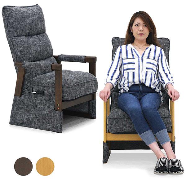 ハイバックソファ 1人掛け ハイバック 高座椅子 こたつ椅子 ダイニングこたつチェア 多機能 肘掛け付き 背もたれ 8段階リクライニング 座面高さ 3段階調節 角度調整 ファブリック張地 布地 ナチュラル ブラウン グレー色 ツートンカラー バイカラー