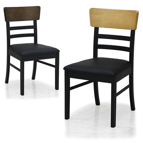 ダイニングチェア 2脚 ナチュラル ブラウン 選べる2色 幅44 高さ80 同色2脚セット おしゃれ 木製 北欧 食卓椅子 椅子 合成皮革 シンプル リビング 清潔 ラバーウッド無垢材 無垢材 送料無料