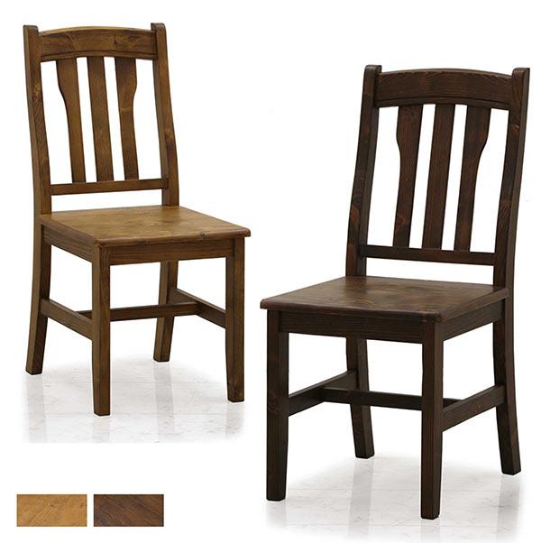 ダイニングチェア 2脚セット ライトブラウン ダークブラウン 選べる2色 無垢材 パイン無垢 幅41 高さ90 リビング家具 食卓椅子 椅子2脚 木製 おしゃれ 北欧 木目調 ツヤ消し ナチュラル シンプル