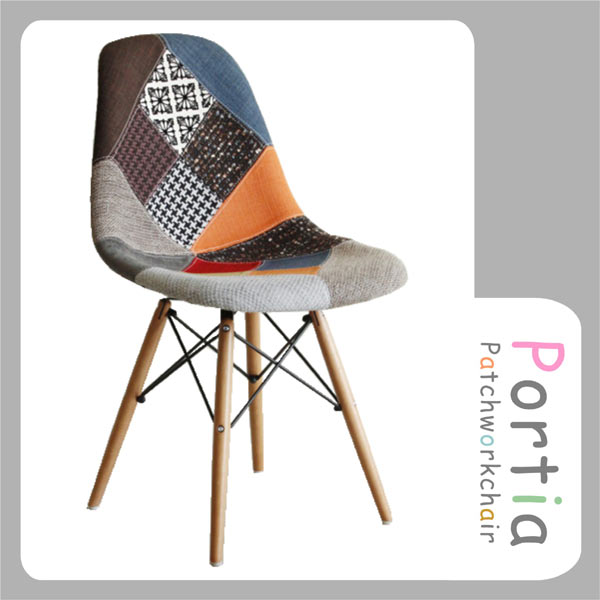 チェア チェアー 椅子 1人掛け 1人用 パーソナルチェア スタイリッシュ 北欧 モダン ファブリック 布地 パッチワーク生地 おしゃれ カラフル 送料無料